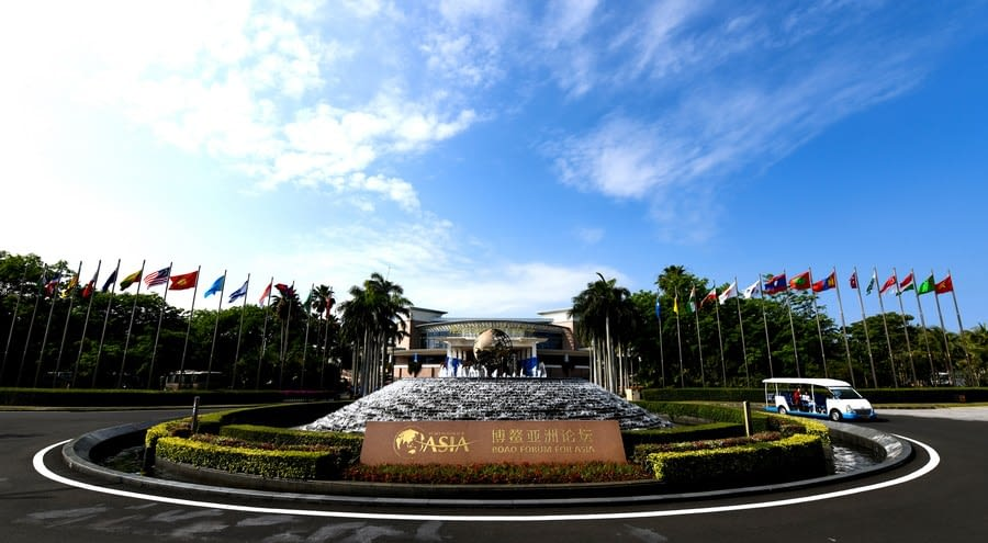 Boao Forum for Asia 2021