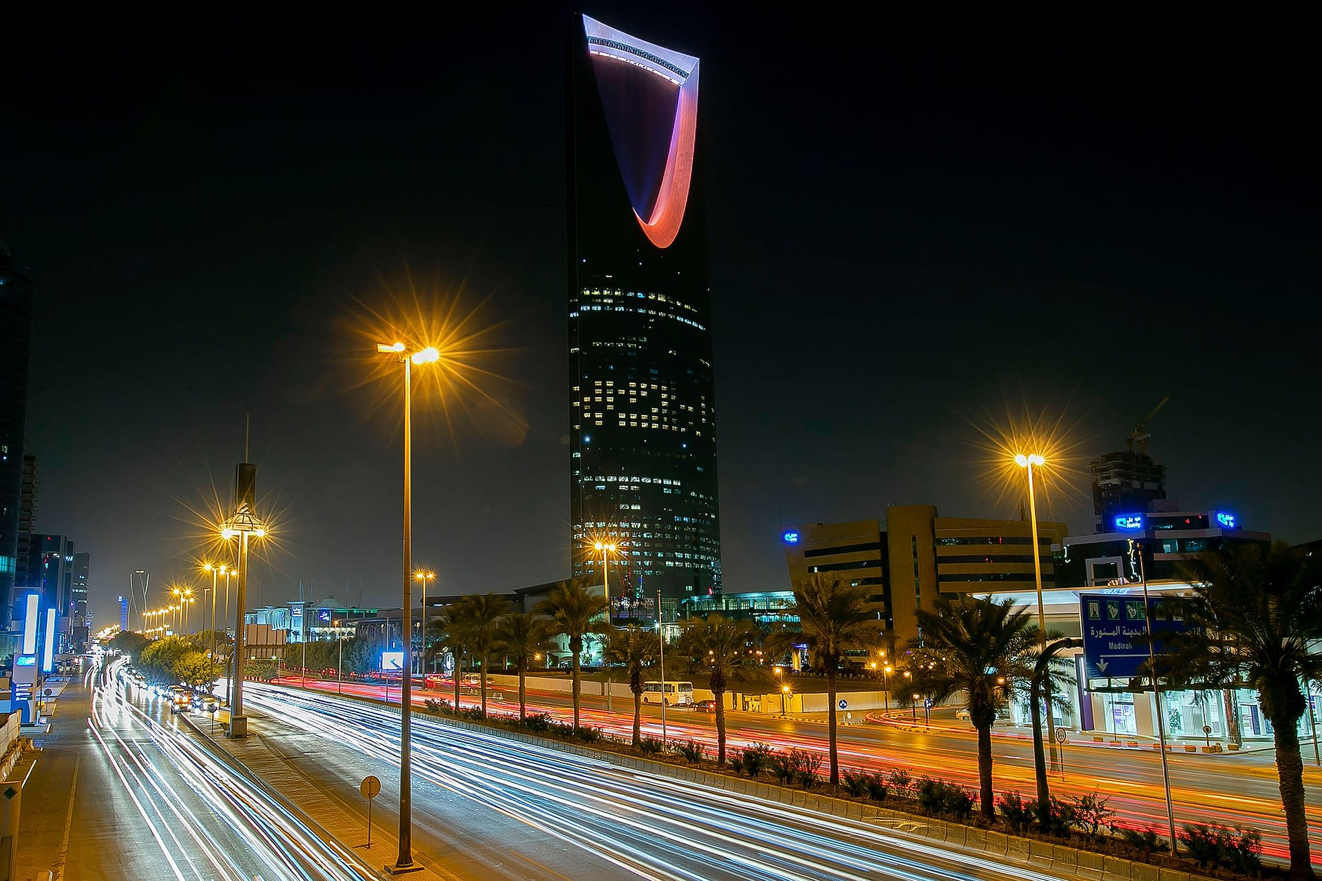 Kingdom Tower, Riyadh, Saudi Arabia by Mohammed Hamad Al-Jandal